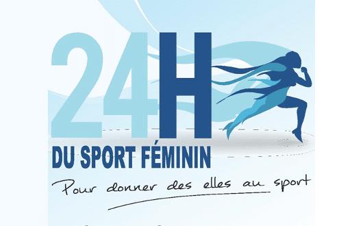 """""""24h du sport féminin"""" le 24 janvier 2015"""